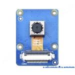 Модуль камери CAM500B