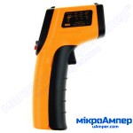 Безконтактний термометр IR GM320