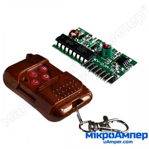 4-канальний набір керування 315МГц