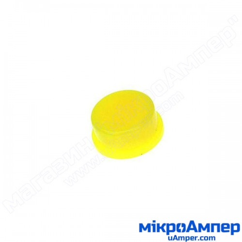 Ковпачок круглий 6мм жовтий