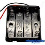 Тримач батарей 4x AA