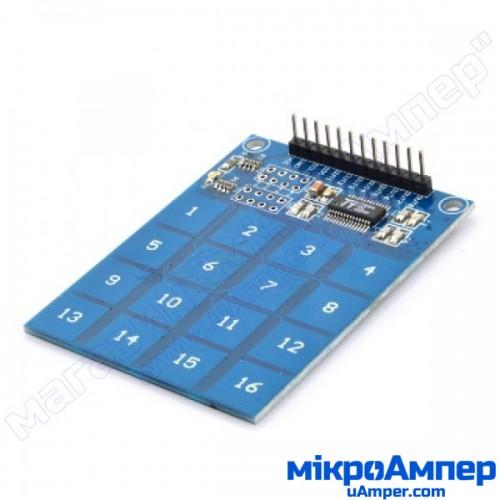Сенсорна клавіатура TTP229