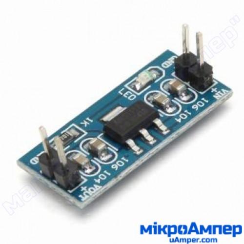 Модуль регулятора AMS1117 3.3В