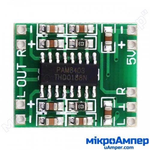 Аудіопідсилювач PAM8403 2x3W