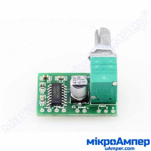 Аудіопідсилювач PAM8403 2x3W із контролем гучності