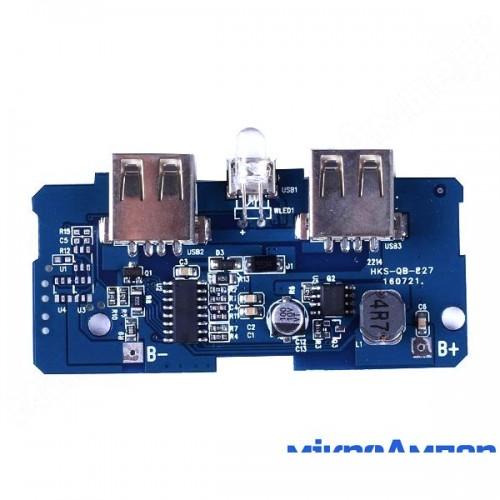 Плата Powerbank 5В 2А Dual USB