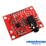 ЕКГ-модуль AD8232