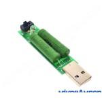 USB навантажувальний резистор 2A/1A