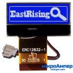 1.2 дюйма COG LCD синій 128x32