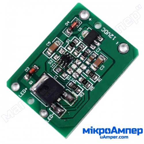 Сенсорний вимикач 6-20В 3А