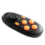 Bluetooth пульт для мобільних пристроїв