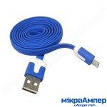 micro USB кабель 1м