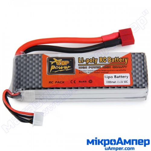 Акумулятор Li-Po 2200mAh 3S 30C