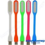 USB-ліхтарик гнучкий
