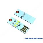 USB-ліхтарик
